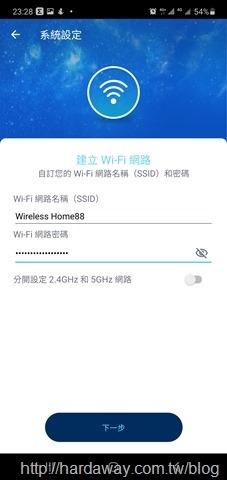 Screenshot_20201230-232840_ASUS Router