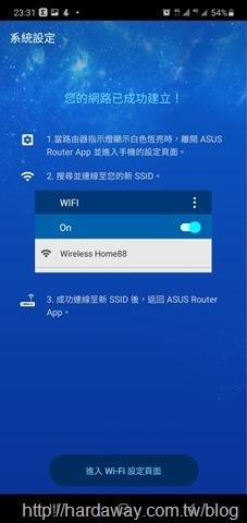 Screenshot_20201230-233115_ASUS Router