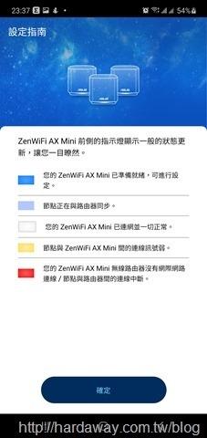 Screenshot_20201230-233729_ASUS Router