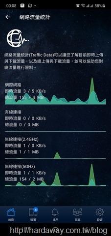Screenshot_20201231-000835_ASUS Router