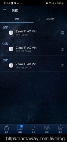 Screenshot_20201230-235533_ASUS Router