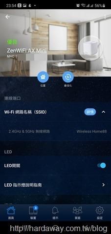 Screenshot_20201230-235459_ASUS Router_01