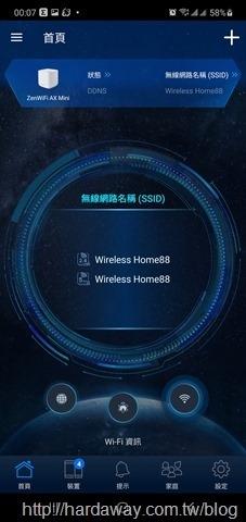 Screenshot_20201231-000742_ASUS Router