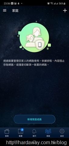 Screenshot_20201230-235632_ASUS Router