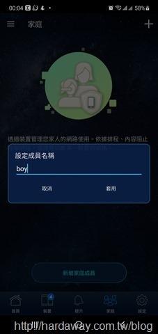 Screenshot_20201231-000418_ASUS Router