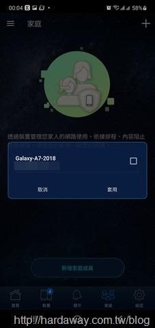 Screenshot_20201231-000442_ASUS Router_01