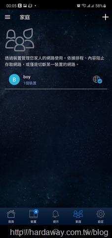 Screenshot_20201231-000514_ASUS Router