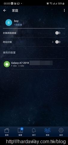 Screenshot_20201231-000532_ASUS Router_01