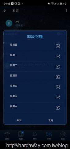 Screenshot_20201231-000548_ASUS Router
