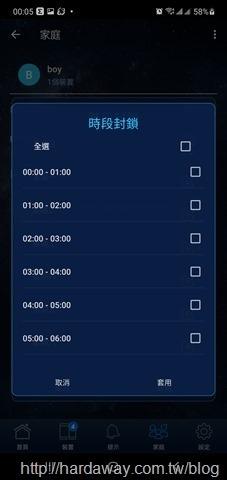 Screenshot_20201231-000558_ASUS Router