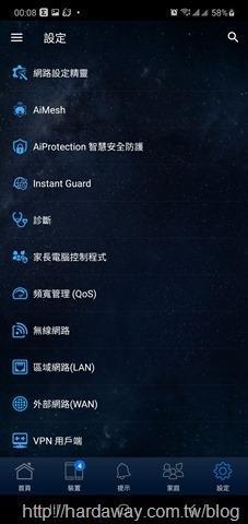 Screenshot_20201231-000859_ASUS Router
