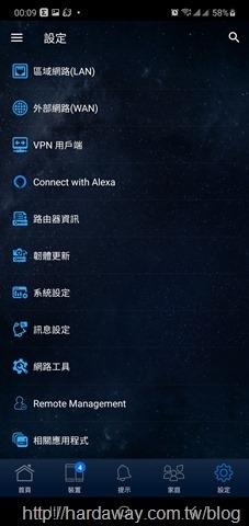 Screenshot_20201231-000907_ASUS Router