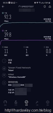 Screenshot_20201231-002654_Speedtest_01
