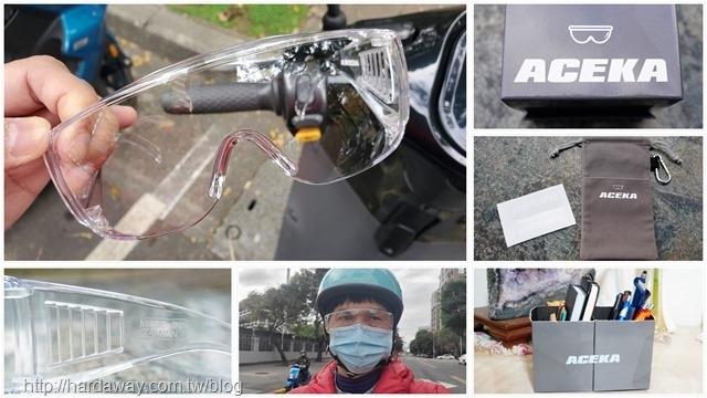 MIT安全護目鏡