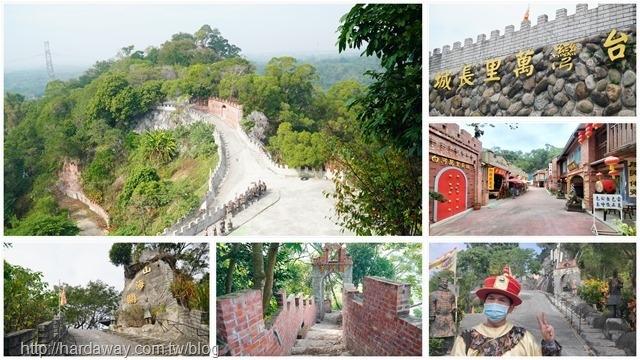 台南白河景點