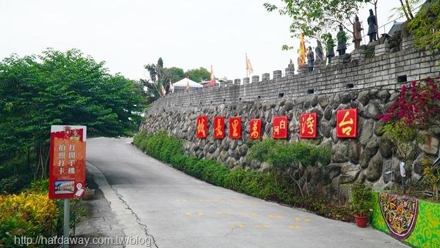 台南偽出國景點