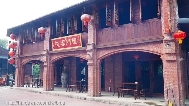 台灣萬里長城電影老街