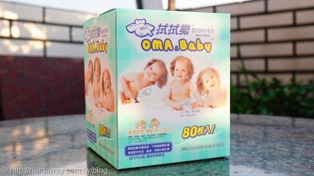 拭拭樂嬰兒紗布毛巾