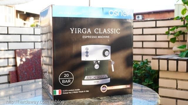 韓國歐紳Osner YIRGA CLASSIC半自動義式咖啡機