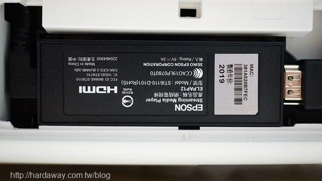 EPSON EH-TW5700投影機