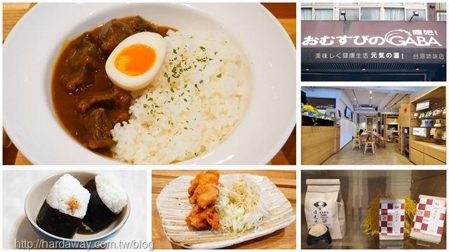 捷運中山國小站餐廳