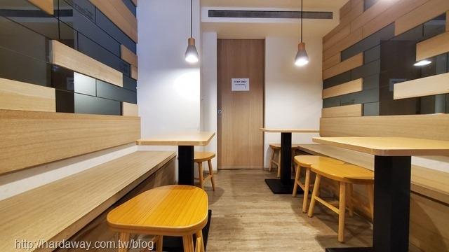捷運中山國小站日式餐廳