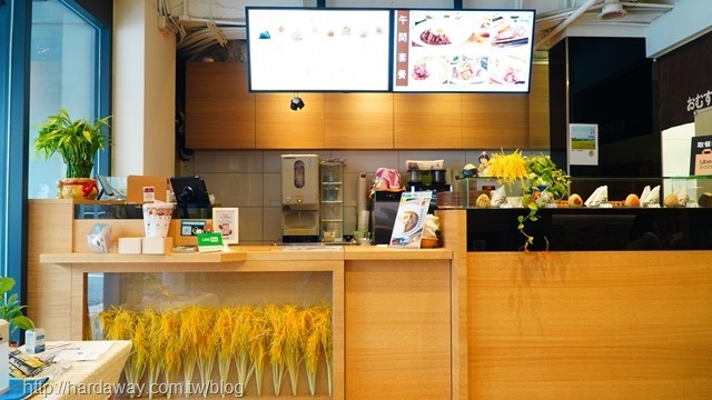 GABA日式飯糰店