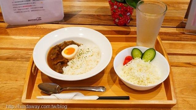 GABA日式飯糰燉牛頰肉咖哩定食