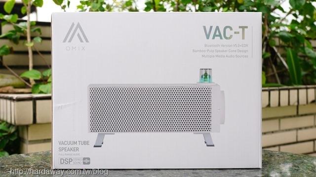 OMIX VAC-T環繞低音真空管桌上型藍牙雙喇叭