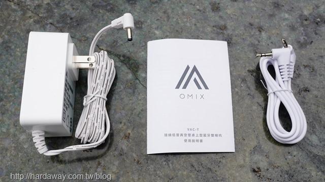 OMIX VAC-T環繞低音真空管桌上型藍牙雙喇叭配件