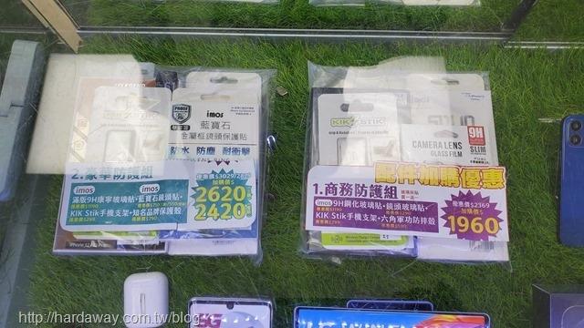 傑昇通信手機配件購買
