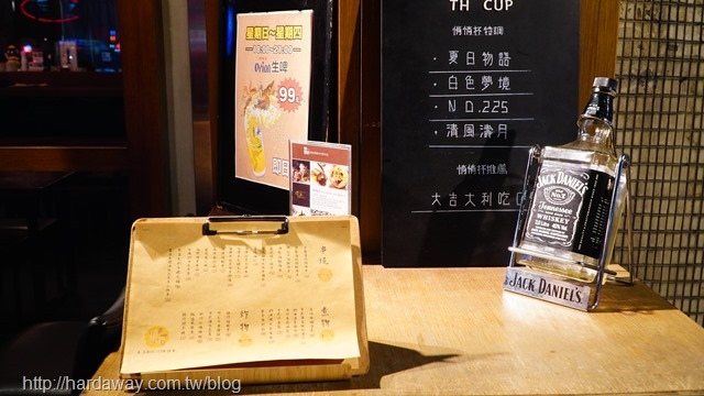 台北東區日式居酒屋