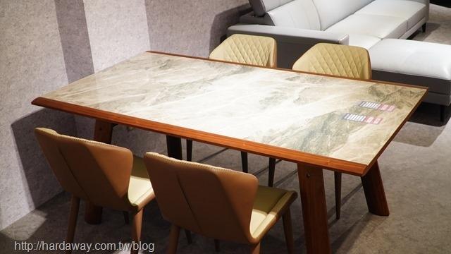沙發先生餐桌