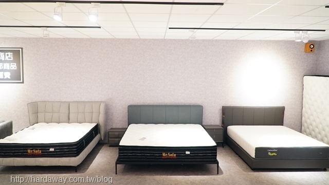 沙發先生床墊