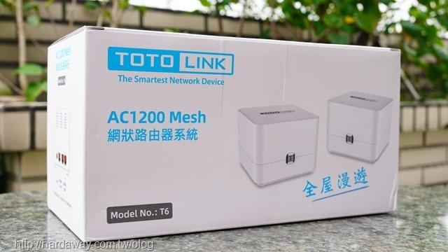 TOTOLINK T6 AC1200 Mesh網狀路由器系統