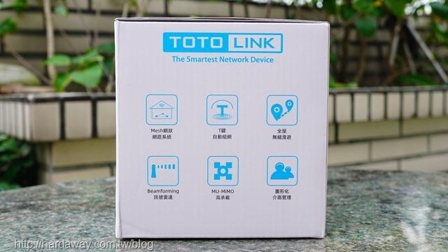 TOTOLINK T6 Mesh網狀路由器系統