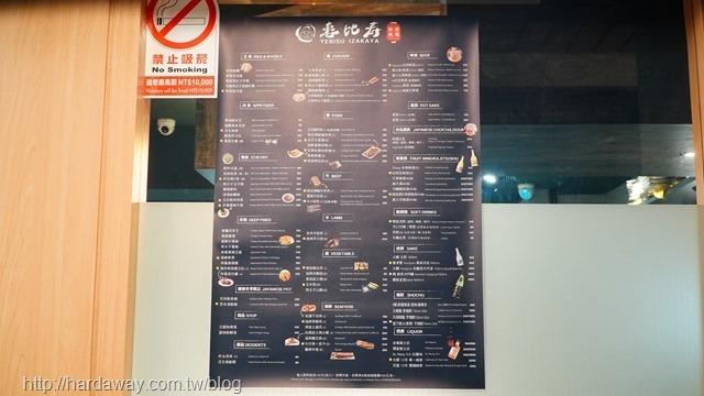 捷運中山國中站餐廳