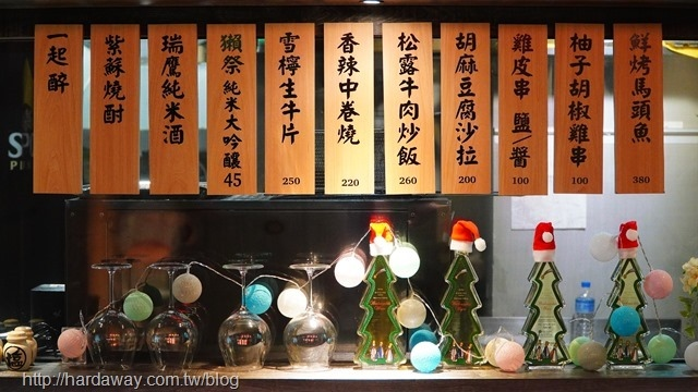 惠比壽燒鳥酒場菜單