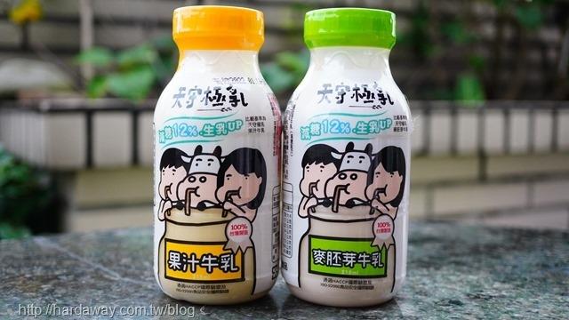 天守極乳果汁牛乳與天守極乳麥胚芽牛乳