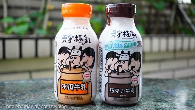 天守極乳木瓜牛乳與天守極乳巧克力牛乳