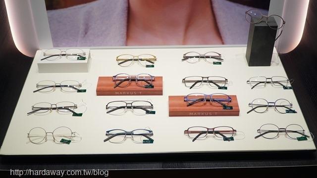 米蘭米藍眼鏡精品