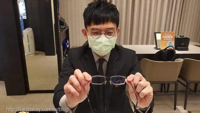 米蘭米藍眼鏡精品晶華店服務