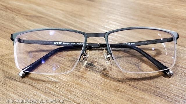 米蘭米藍眼鏡精品更換鏡片