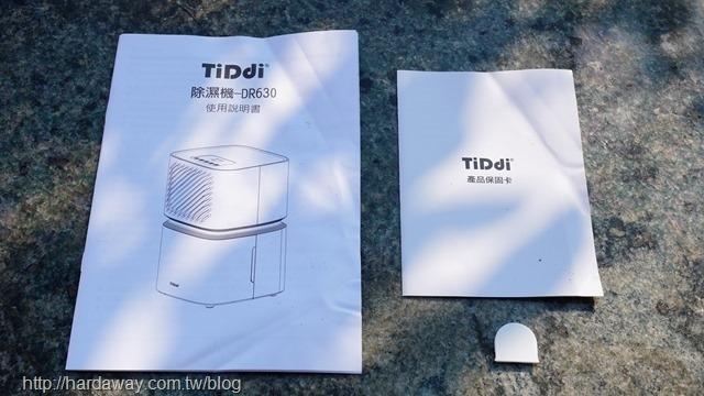 TiDdi DR630配件
