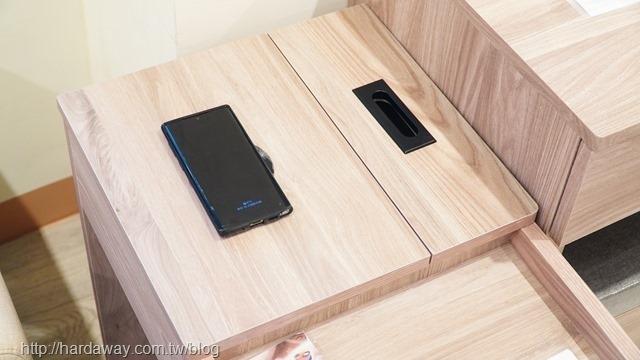 內建無線充電盤家具