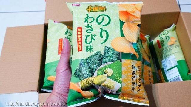 卡廸那洋芋片和風海苔山葵口味