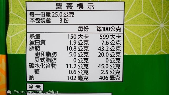卡廸那洋芋片和風海苔山葵口味營養標示
