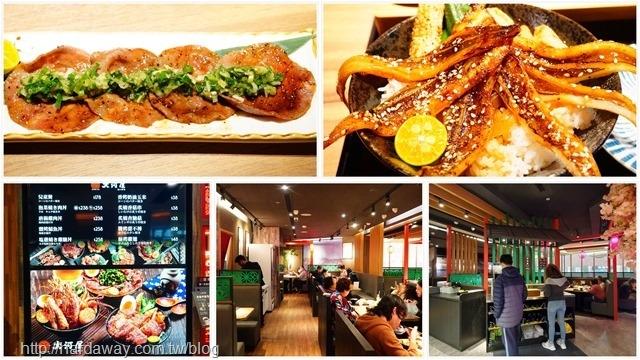 台北士林日式料理