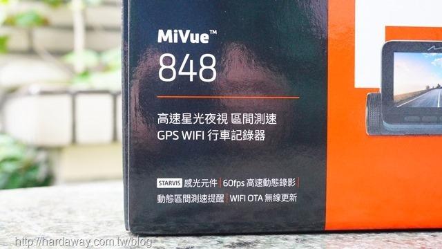 Mio MiVue 848