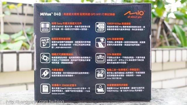 Mio MiVue 848行車記錄器特點